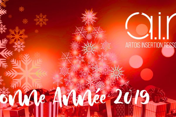 Meilleurs Vœux pour ce nouvel an !